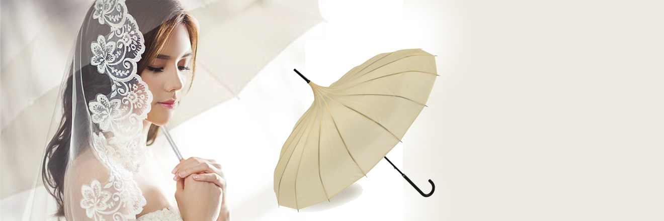 Our Wedding Umbrella Collection