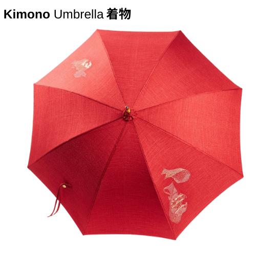 Kimono 着物 Umbrellas